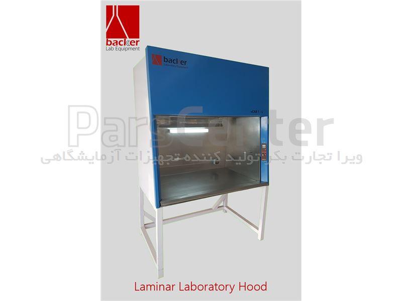 دستگاه هود آزمایشگاهی مدل vCAB1 - L120