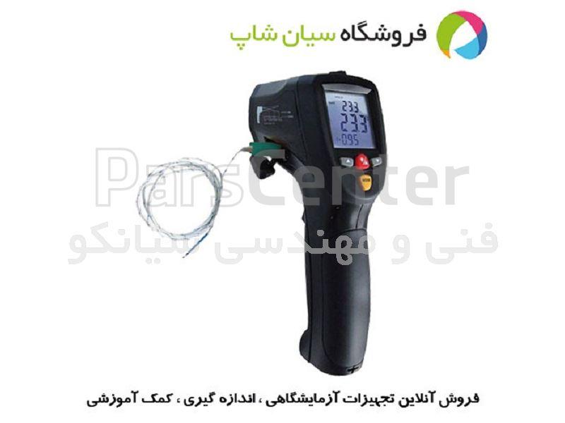ترمومتر و دوربین حرارتی مادون قرمز مدل KIMO-KIRAY 300