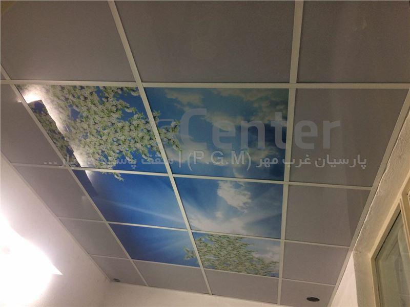 سقف پاسیو +سقف کاذب ( تهران نو )