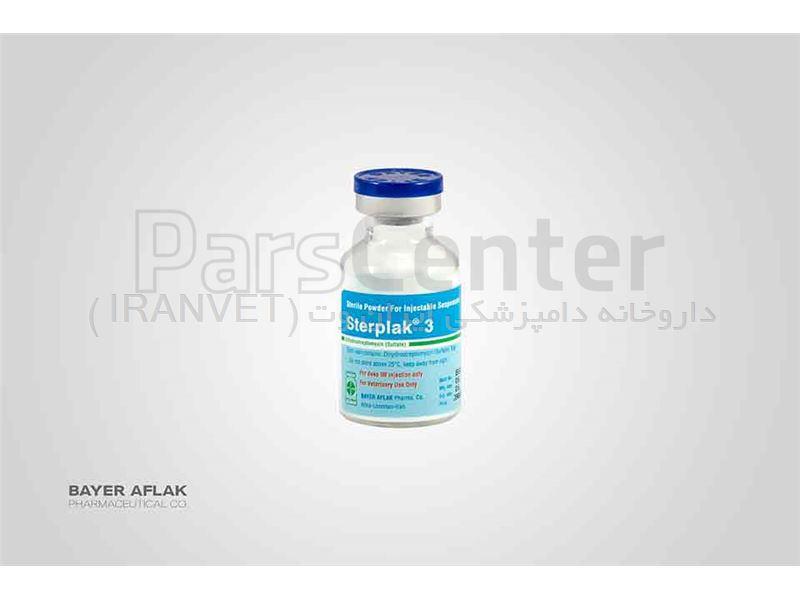 استرپلاک® 3  (دی هیدرواسترپتومایسین (سولفات)