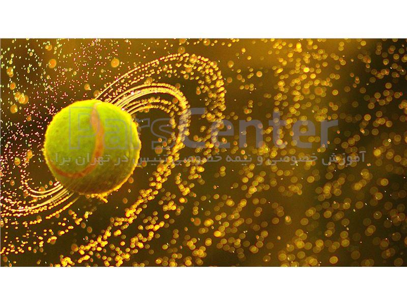 آکادمی تنیس کارآور(آموزش خصوصی ، نیمه خصوصی و گروهی تنیس در تهران)