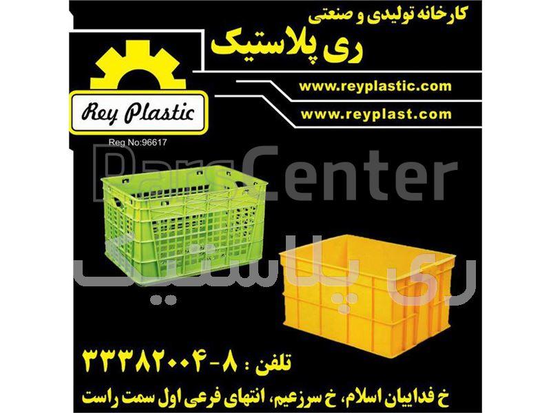 تولید سبد پلاستیکی مرغ و ماهی