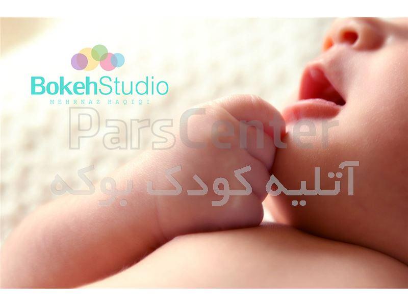عکاسی تخصصی نوزاد (20x30)