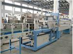 :تامین ماشین آلات خطوط تولید نوشیدنی