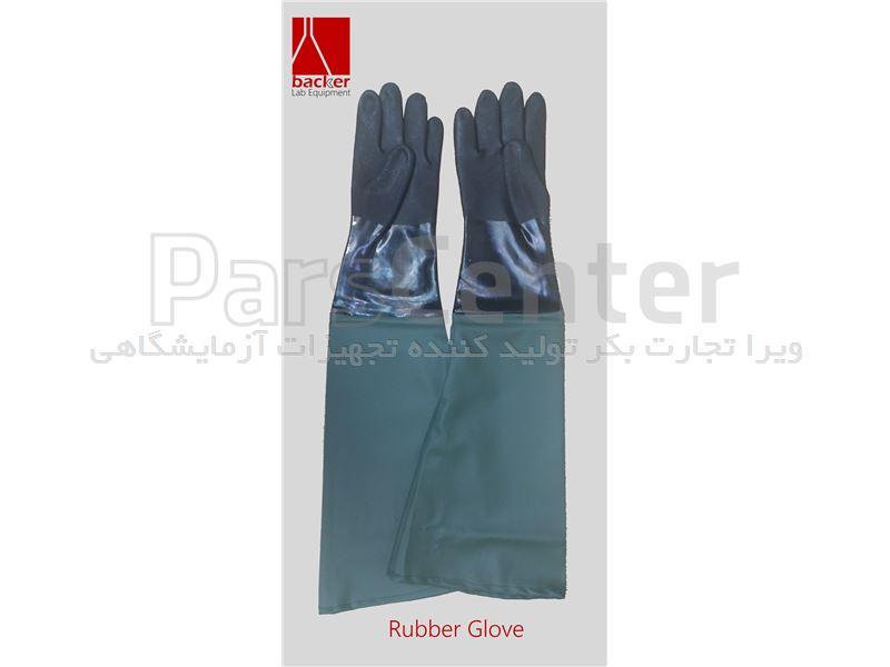 دستکش گلاوباکس رابر دو تکه مدل 7RB3032/9H