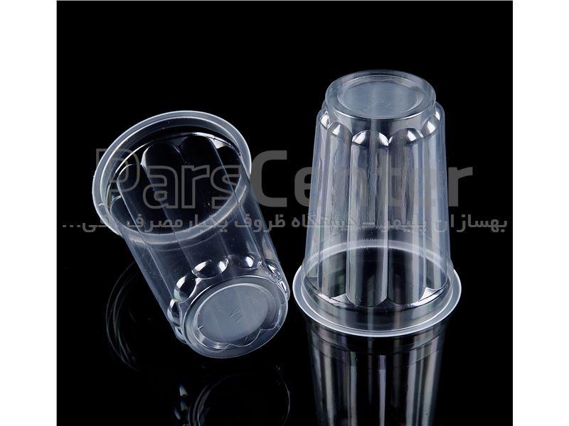 ظروف یکبار مصرف شیشه ای