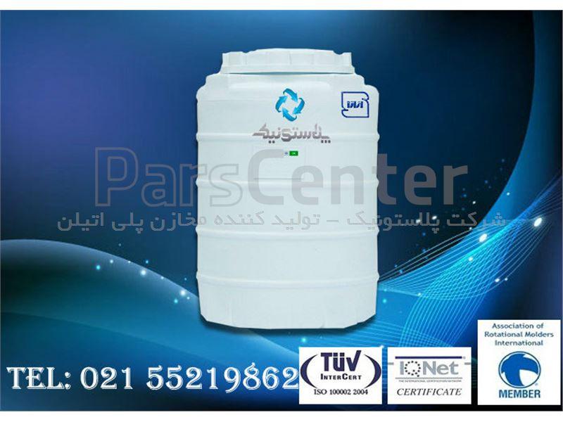 تانکر آب شرب - مخزن 500 لیتری عمودی سه لایه