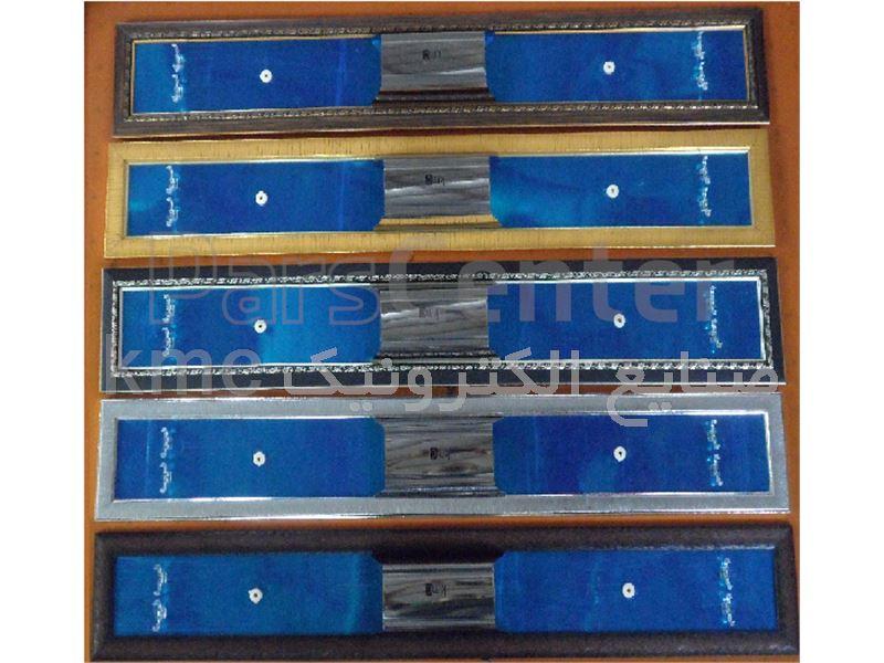 چراغ 36×2 کوتاه مدل شقایق چراغ مهتابی کی ام سی