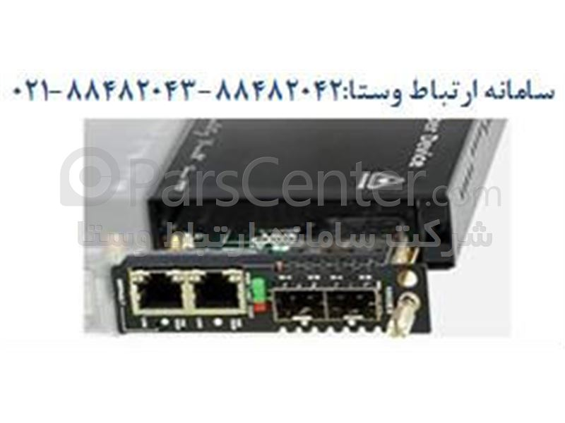 FRM220A-1002ES سوییچ 2 پورت 1000 (مدیاکانورتور 2 پورت ) سی تی سی CTC