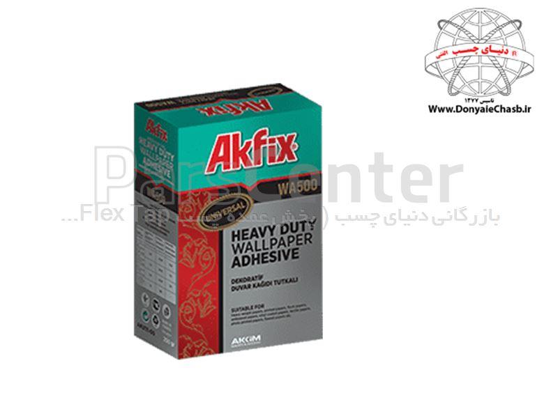 چسب کاغذ دیواری آکفیکس AKFIX WA500 Express ترکیه