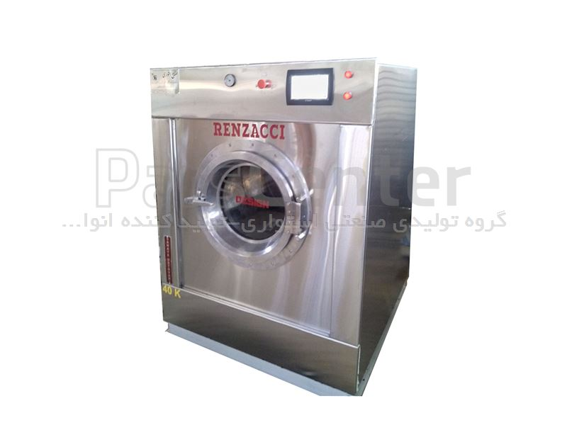 ماشین لباسشویی  صنعتی 40 کیلویی صنایع استواری