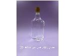بطری 600 سی سی دهانه 28