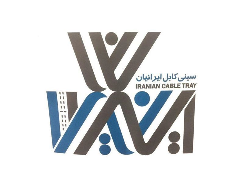 sinicableiranian (Producer Cable Tray Manufacturer Cable Ladder )