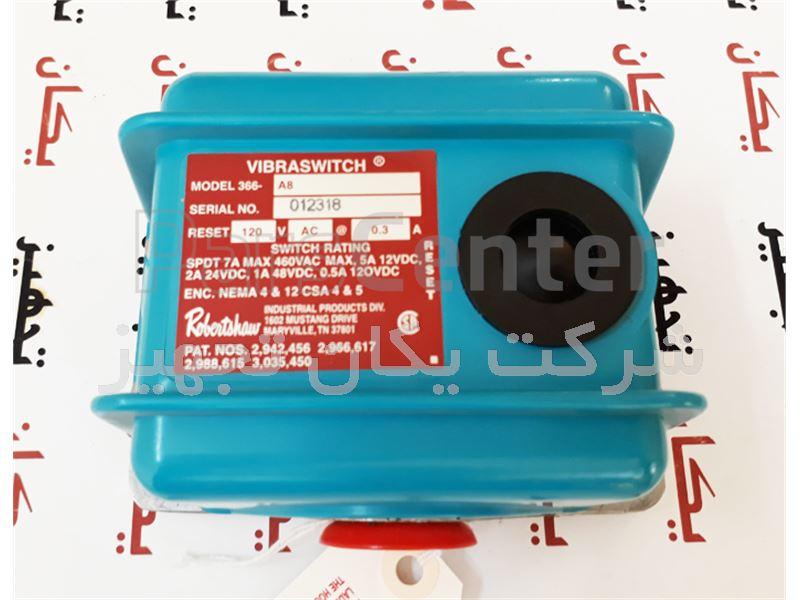 فروش و تامین سوئیچ مکانیکی رابرت شو Robertshaw Mechanical Vibration switch 366A8