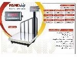 500 کیلوگرم مدلPX9000