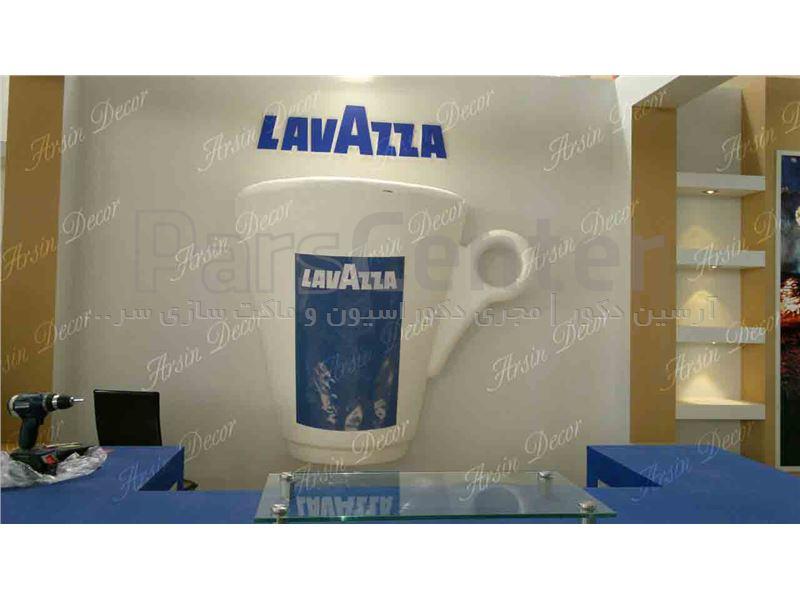ماکت تبلیغاتی فنجان لاوازا