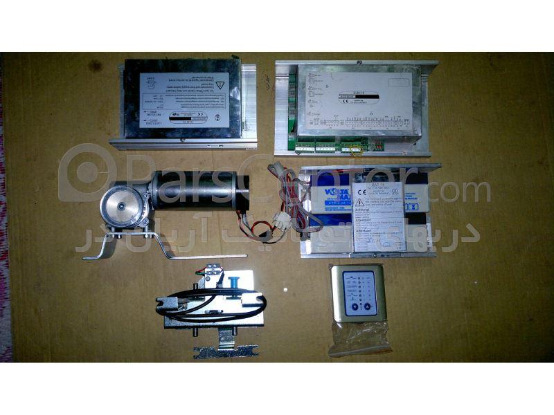آریان در / تعمیر درب اتوماتیک شیشه ای/تامین و تعمیر قطعات درب اتوماتیک |قطعات درب اتوماتیک شیشه ای-درب اتوماتیک|چشمی درب اتوماتیک