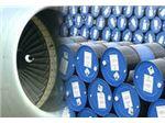 سوخت جت     -      ATF -  AVIATION  TURBINE  FUEL- & JP-1