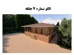 اقامتگاه بوم گردی پیش ساخته معماری سنتی گیلان جلگه 9
