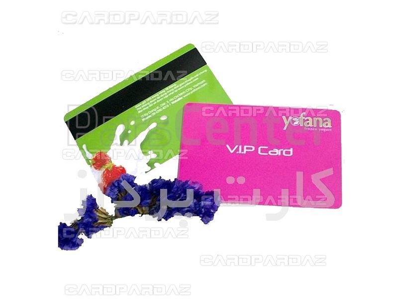 چاپ رنگی کارت پی وی سی شناسایی