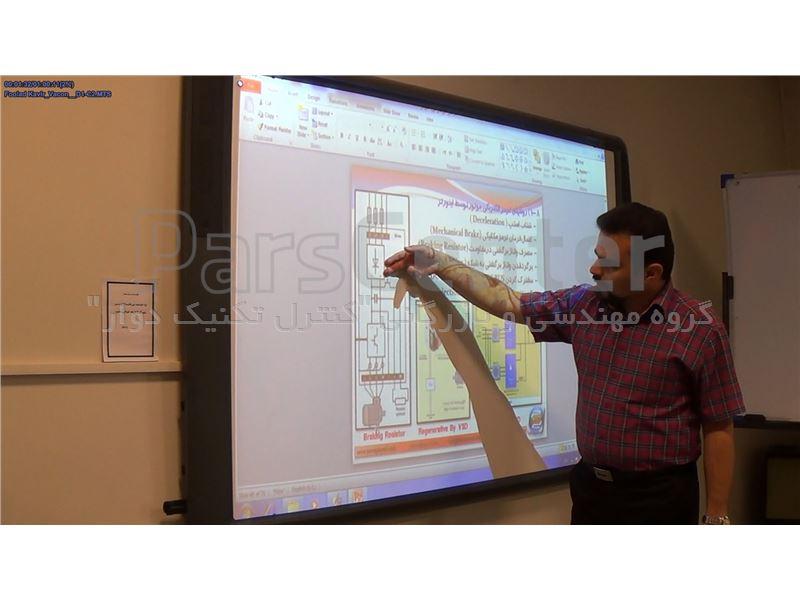 آموزش درایو ، اینورتر و سافت استارتهای ال اس LS