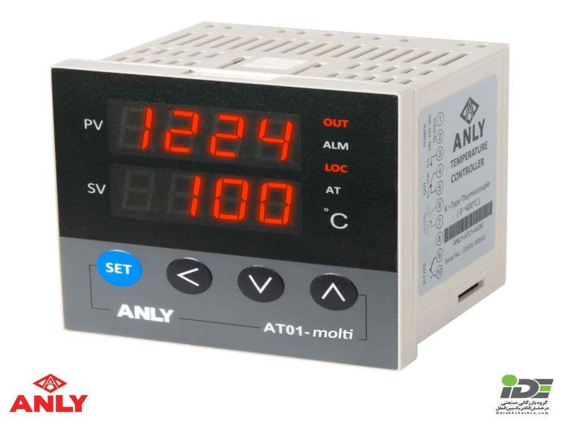 ترموستات آنلی مدل AT01-multi