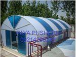 اجرای سقف تونلی (سقف استخر واقع در شهر ری)
