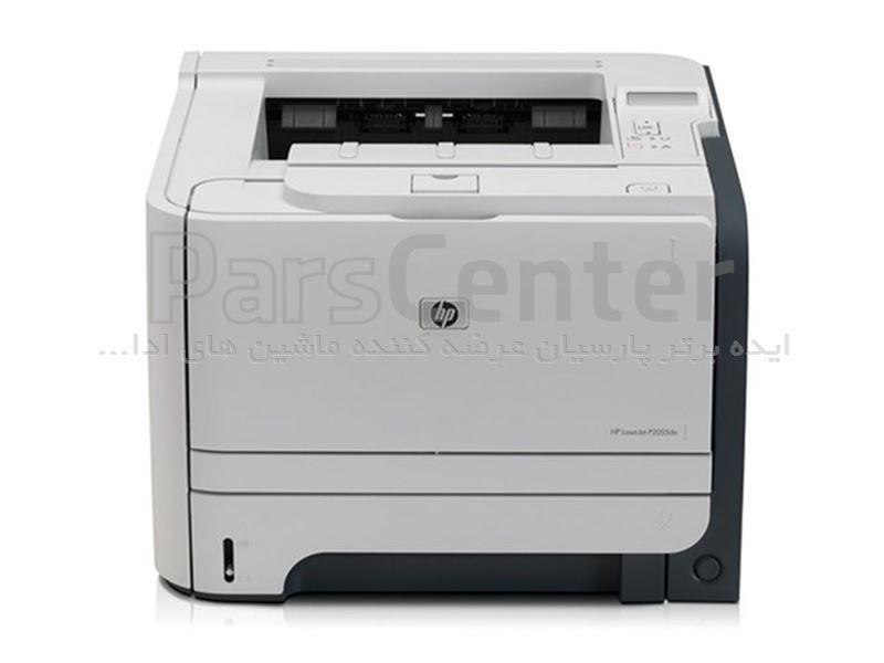 پرینتر تک کاره لیزری HP 2055D