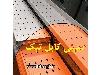 قیمت سینی کابل برق 30 سانتی متری