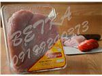 فروش گوشت فیله بوقلمون