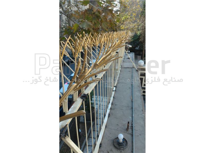 نمونه کار حفاظ سرنیزه ای مدرن خیابان وزرا 2