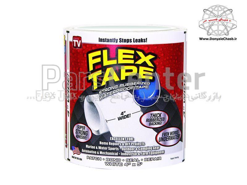 پخش عمده چسب قوی تعمیراتی فلکس تیپ Flex Tape (سفید-4*5 ) آمریکا