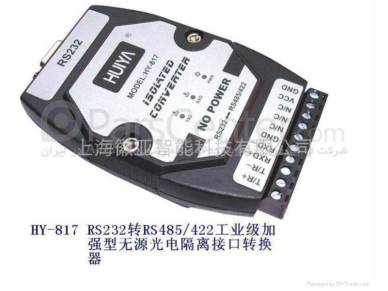 تبدیل شبکه RS232 به RS485 و برعکس در مدل های HY-813 و HY-817