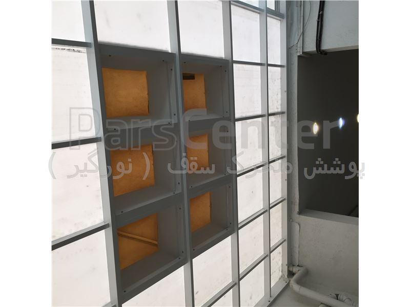 سقف پاسیو ترکیبی پلی کربنات + حبابی ( نهاد علمی فرهنگی ریاست جمهوری - شیخ بهایی)