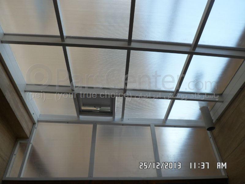 (Patio Roof) سقف پاسیو 401