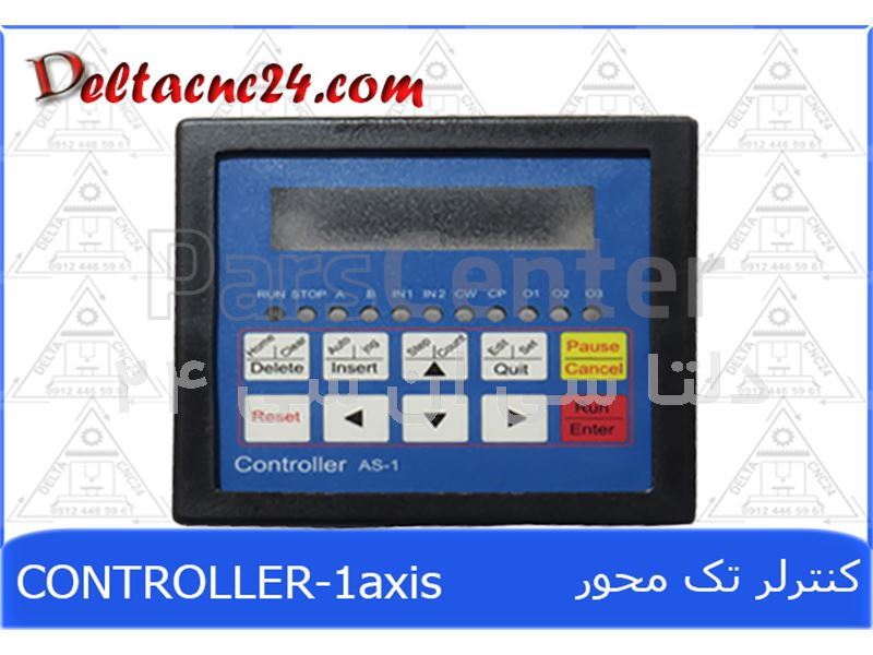 تولید و فروش کنترلر تک محور AS-1