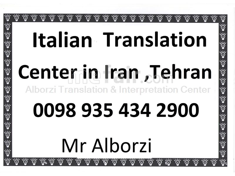 Translator Italian: Italian Interpreter & Translator In Iran , Tehran , Milan