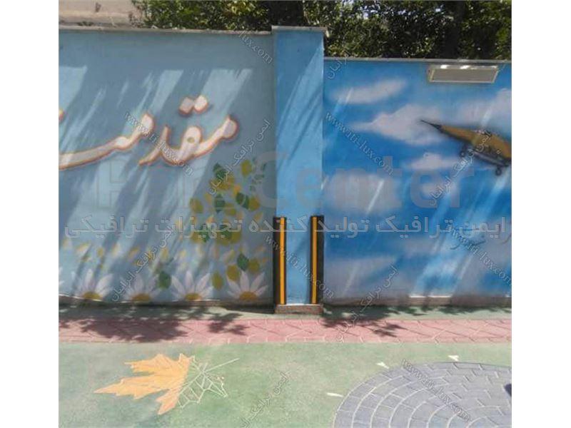 ایمن سازی مدارس - مدرسه شهید بابایی