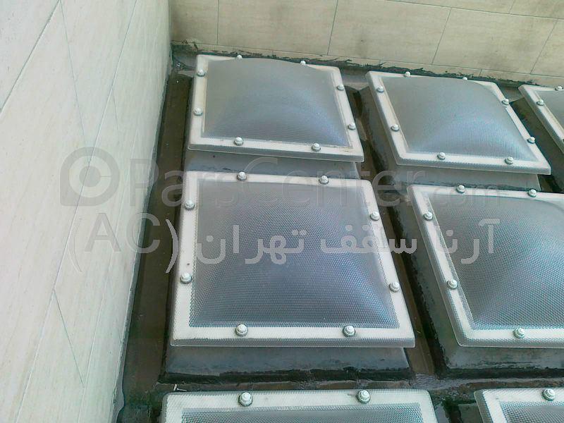 سقف حبابی (جنت آباد-بعثت)