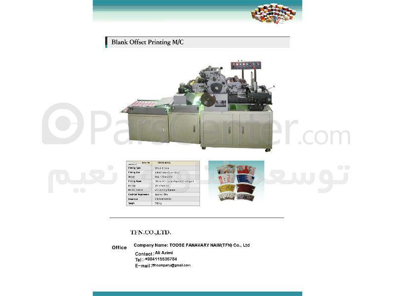 دستگاه چاپ استروک - محصولات ماشین آلات تولید ظروف یکبار مصرف در ...دستگاه چاپ استروک · دستگاه چاپ استروک ...
