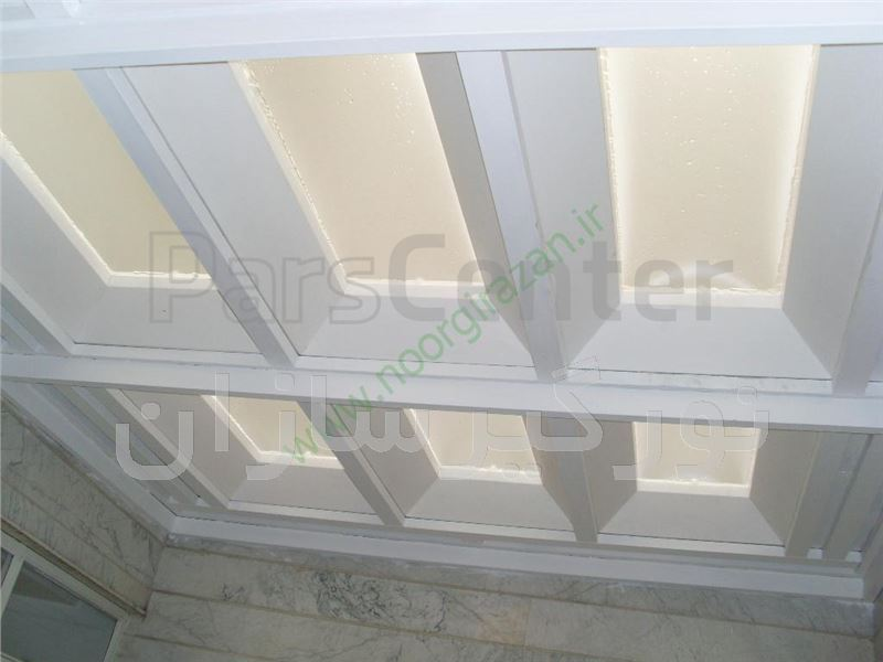 سقف حیاط خلوت با آببندی 100% و نور عالی