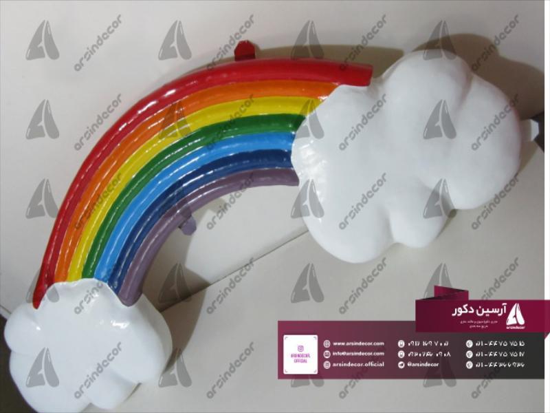 طراحی و ساخت ماکت حجمی رنگین کمان