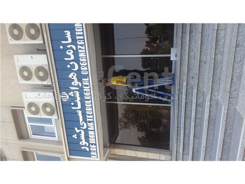 درب شیشه ای اتوماتیک کابا Kaba
