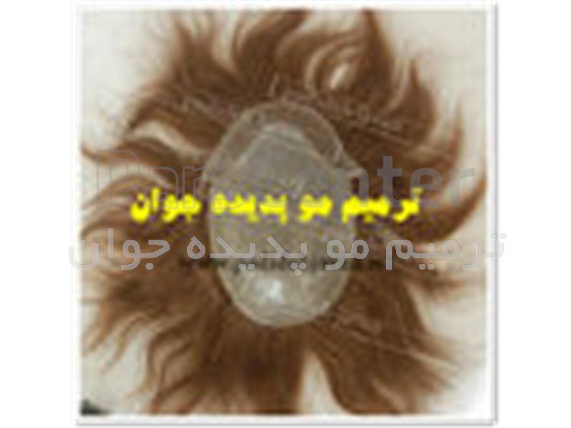 تمامی محصولات ترمیم و کاشت مو