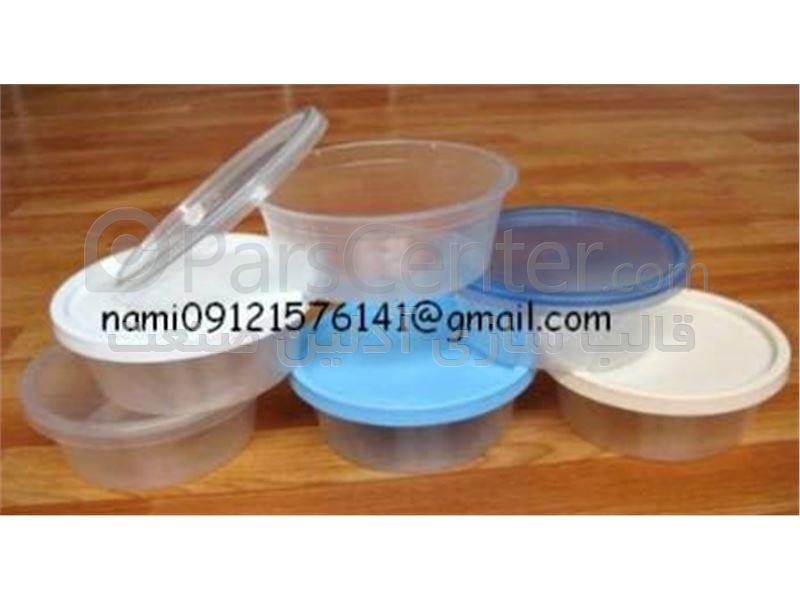 انجام خدمات ساخت قالبهای انواع ظروف نگهداری غذا