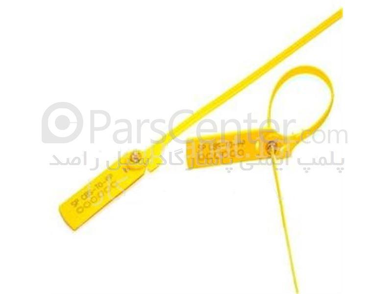پلمپ پلاستیکی با قفل فلزی و تسمه پهن استاندارد درب انبار ها