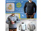خرید اینترنتی لباس مردانه ارزان قیمت