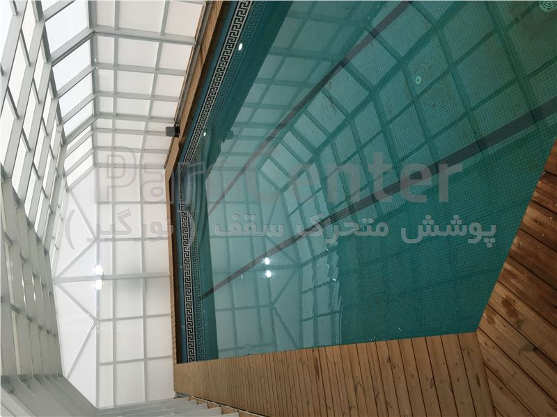 پوشش سقف استخر کد کد PMS E03