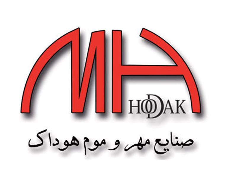 صنایع مهروموم هوداک
