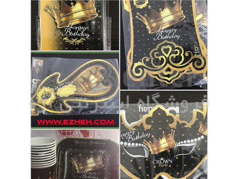 قیمت بنر تولد تم تولد تاج طلایی - محصولات تزئینات مهمانی در پارس سنتر